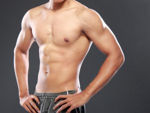 Ultrasound Assisted Liposuction Indianapolis Carmel Indiana The Gillian Institute